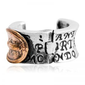 Vintage Herren Creolen Silber Ohrring einzeln